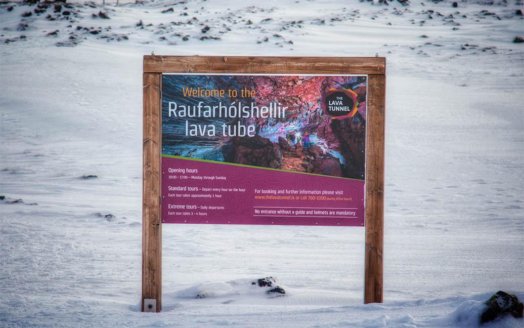 Raufarhólshellir Lavatunnel - Die wunderschöne Welt einer Lavahöhle
