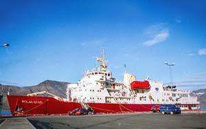 Die M.V. Polarstar - Expeditionsschiff mit Eisklasse